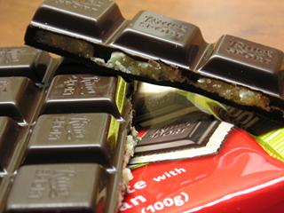 Ritter Sport Dark Chocolate Marzipan Bar: Innards